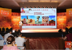 敦煌文化旅游招商宣传推介活动在杭举行
