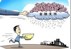 甘肃出台政策加大金融支持文化旅游产业力度