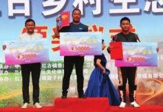 2019兰州·红古乡村生态文化旅游节圆满落下帷幕