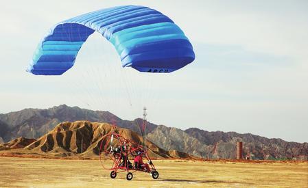 动力伞观景体验项目