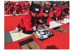 丝路明珠魅力兰州青少年文化艺术交流周开幕