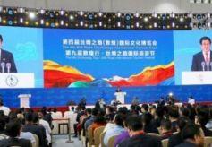 第四届丝绸之路(敦煌)国际文化博览会30日开幕