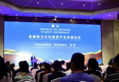 金融赋能甘肃文化旅游产业高质量发展