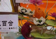 兰州烹饪协会成立35周年庆典曁精品菜点·药膳展示举办