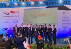 甘肃省组团参加新加坡NATAS国际旅游展