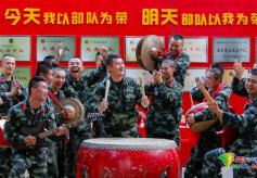 """甘肃武警:""""七彩""""文化释放军营文化魅力"""