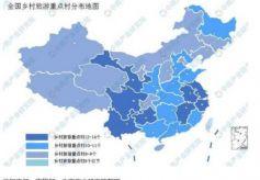 甘肃省乡村旅游发展势头强劲 12个乡村入选第一批全国乡村旅游重点村