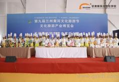 甘肃新东方助阵第九届兰州黄河文化旅游节