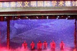 丝绸之路与秦汉文明国际学术研讨会在张掖召开