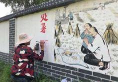 甘肃学子暑期手绘千米文化墙 扮靓新农村