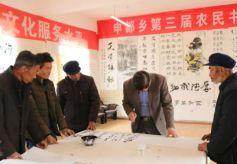 岷县申都乡文化扶贫 农民现场挥毫泼墨时代艺术作品