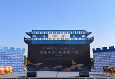 甘肃武威市召开文化旅游推介会 多方合作打造文旅IP