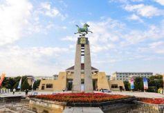 """纪念中国旅游标志""""铜奔马""""发现50周年"""