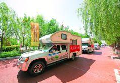 第四屆絲綢之路(嘉峪關)國際房車博覽會隆重舉行