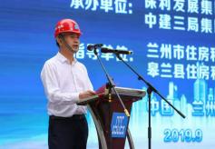 中建三局保利·領秀山五區二標段項目舉辦2019年甘肅省建設工程安全質量標準化工地暨精益建造觀摩會