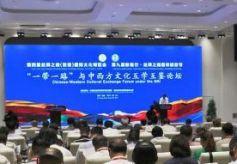 """王福生:甘肃要打造文化制高点 助推""""一带一路""""建设"""