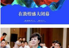 甘肃全域旅游房车智能产业升级项目 在敦煌成功签约
