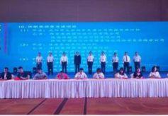 甘肃庆阳文化旅游产业及 重点招商引资项目推介会在西安举办