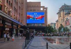 """甘肃文旅宣传片在""""一会一节""""期间亮相国内重点城市大屏"""