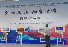 絲路文化藝術精品展廣受好評