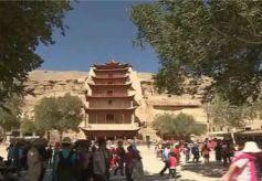 敦煌入列首批国家全域旅游示范区