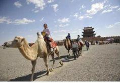 1—7月,嘉峪关市旅游收入同比增长31.5%