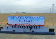 甘肃两条公路在瓜州开工 完善路网打造丝路旅游廊道