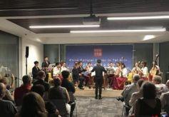 甘肅民樂團中秋音樂會在以色列舉行