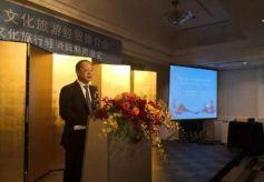 中国·甘肃文化旅游经贸(日本)推介会成功举办