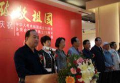 民盟甘肅省盟員書畫作品展在蘭州開幕