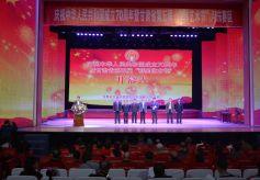 """甘肃省第五届""""群星艺术节""""河东赛区比赛在天水开幕"""