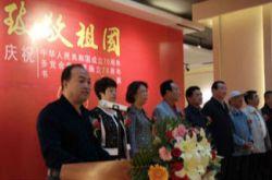 民盟甘肃省盟员书画作品展在兰州开幕
