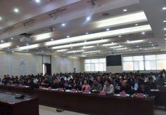 甘肅第二期文化旅游強省戰略專題研修班開班