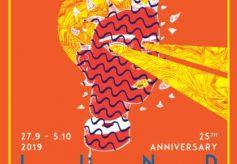 《云中居三子:溺女婆》入围瑞典隆德国际奇幻电影节