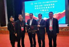 中国人民大学文化产业研究院事业发展中心甘肃分中心成立仪式在兰州举行