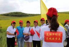 甘肃省武威市古浪县:多举措推动特色旅游发展