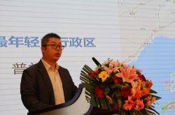 大连文化旅游推介会在敦煌成功举办