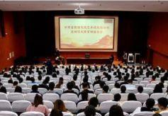 甘肃省敦煌文化艺术进校园活动在兰州大学启动