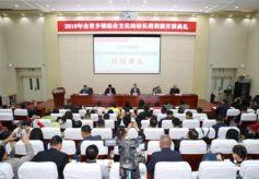 甘肃省乡镇综合文化站站长培训班在兰州文理学院开班
