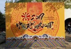 北方昆曲剧院亮相中国戏曲文化周 献礼祖国70周年华诞