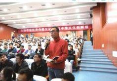 甘肃省敦煌文化艺术进校园活动在兰启动