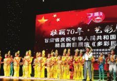 中国经典杂技魔术秀《多彩民族风》兰州演出
