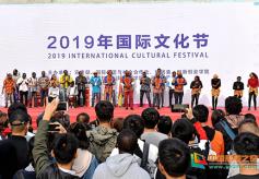 甘肃农业大学2019年国际文化节圆满落幕