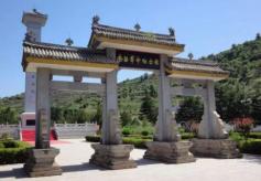 2019甘肃红色旅游景点推荐:陕甘边苏维埃政府中国人民抗日战争的出发点