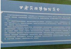 甘肃这座博物馆即将开建 兰州文化项目再添新丁
