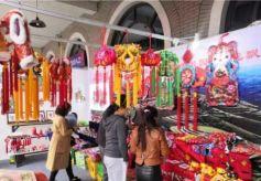 庆阳市组团参加2019中国(延安)文化传承博览会