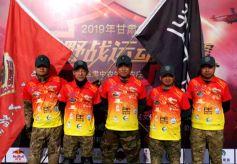 甘肃省首届野战运动大赛在兰州市红古区举行