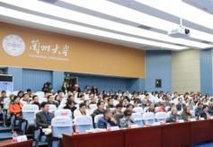 兰州大学一百一十周年纪念暨第八届亚洲论坛国际学术研讨会召开
