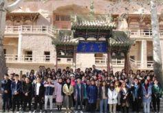 陕师大历史文化学院第21次敦煌教学实践考察活动