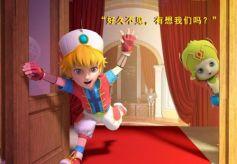 """勇者归来!合家欢动画电影《阿里巴巴与神灯》爆笑新年,""""归来版""""预告强势来袭"""